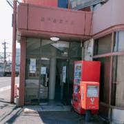 文化堂 網干駅前教室 南入口