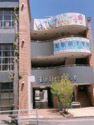 文化堂 飾磨センター 外観