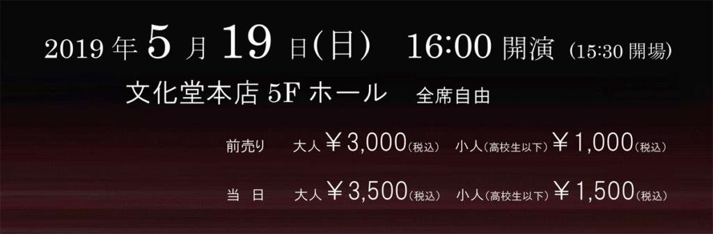 神田 将 エレクトーンコンサート