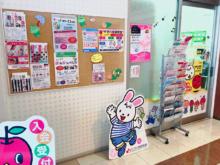 文化堂 イオン姫路別所センター