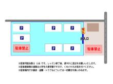 文化堂 飾磨センター 駐車場