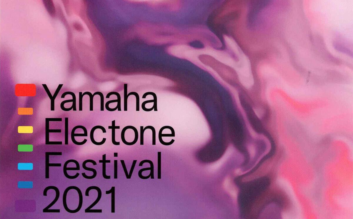 エレクトーンフェスティバル2021 ソロの部 文化堂大会 結果