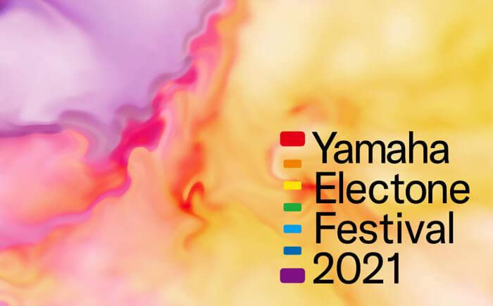 エレクトーンフェスティバル アンサンブル 2021 文化堂大会