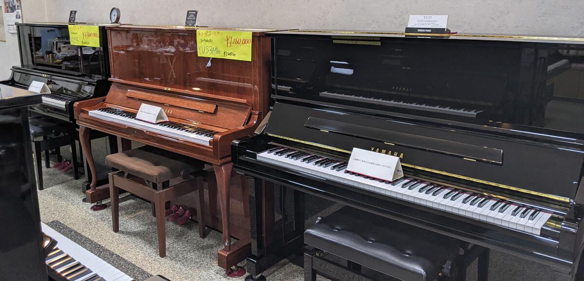 文化堂SHOP ピアノ