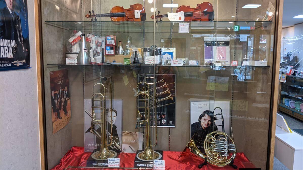 文化堂SHOP 管楽器・弦楽器